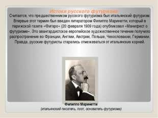 Истоки русского футуризма Считается, что предшественником русского футуризма