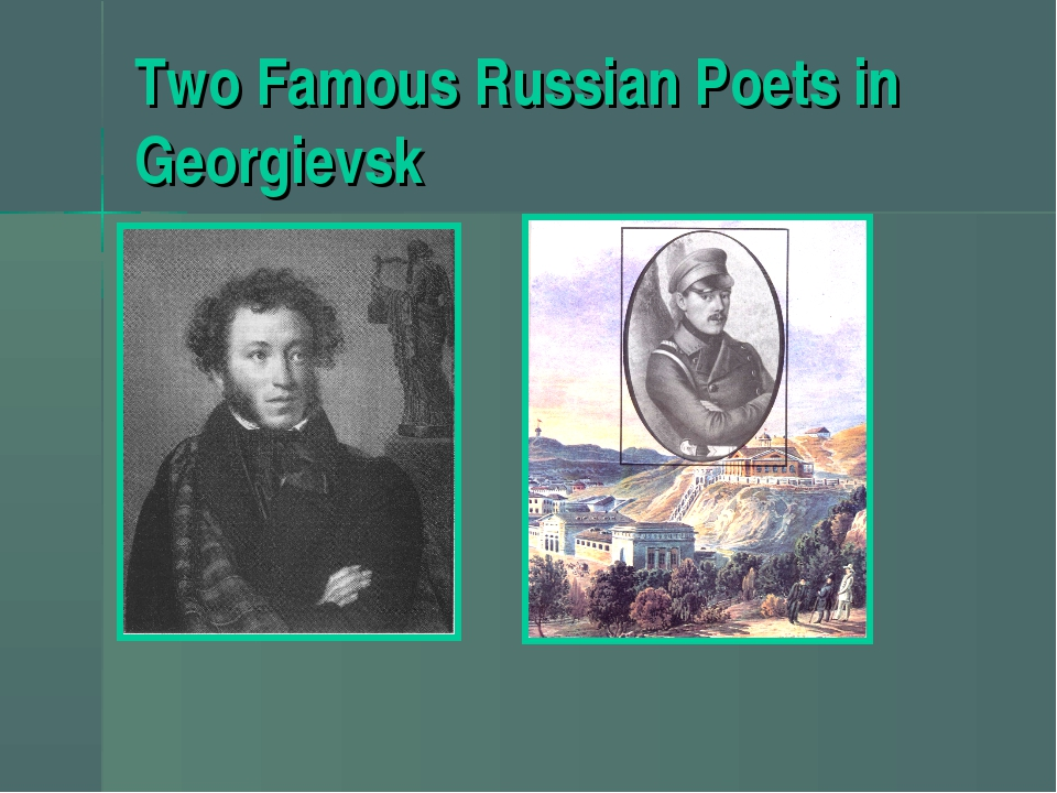 Two Famous Russian Poets in Georgievsk