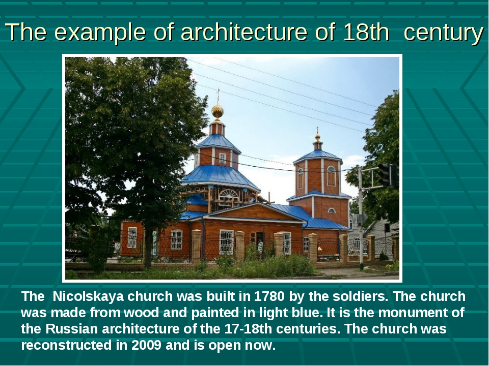 The example of architecture of 18th century The Nicolskaya church was built i...