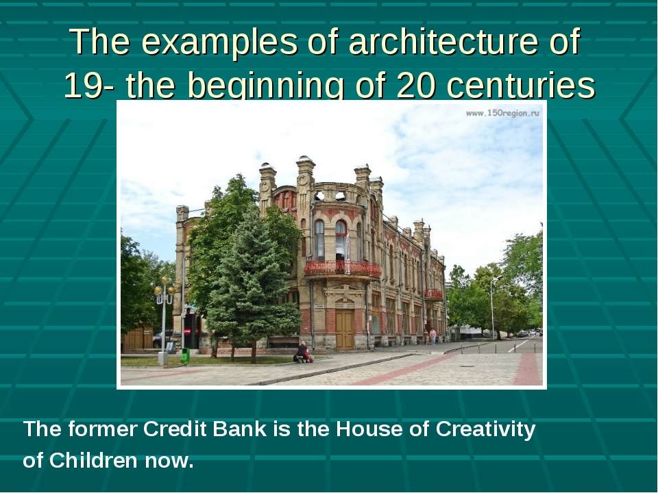 The examples of architecture of 19- the beginning of 20 centuries The former...