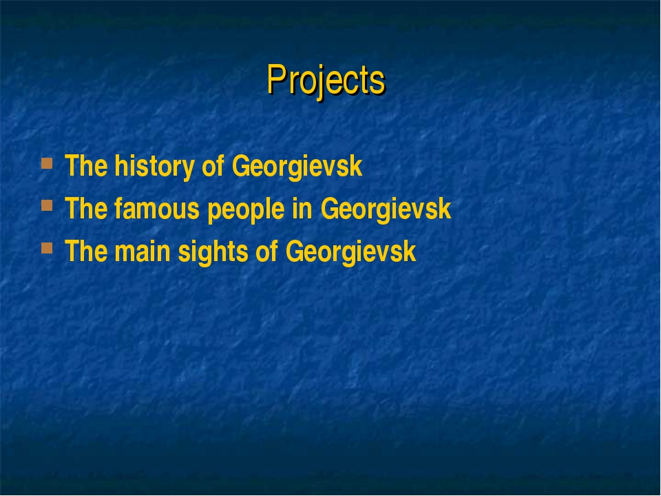 Projects The history of Georgievsk The famous people in Georgievsk The main s...