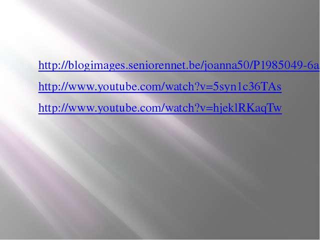 http://blogimages.seniorennet.be/joanna50/P1985049-6a560a27a6765392b7570cc1b...