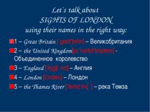 Let`s talk about SIGHTS OF LONDON using their names in the right way: 1 – Gre