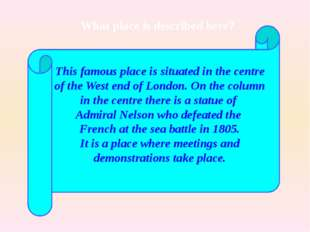 This famous place is situated in the centre of the West end of London. On the