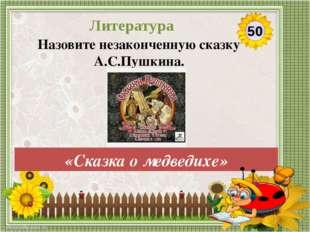 Васнецов Кто автор картины «Три богатыря»? 10 Искусство