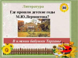Трое (Ольга, Александр, Лев) Сколько детей было в семье Сергея Львовича Пушки