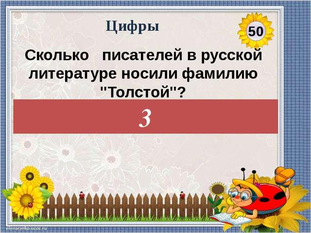 Кама Самая большая река Пермского края? 10 Разное