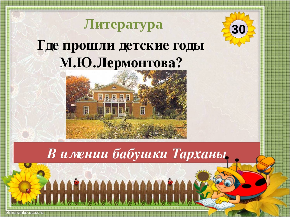Трое (Ольга, Александр, Лев) Сколько детей было в семье Сергея Львовича Пушки...
