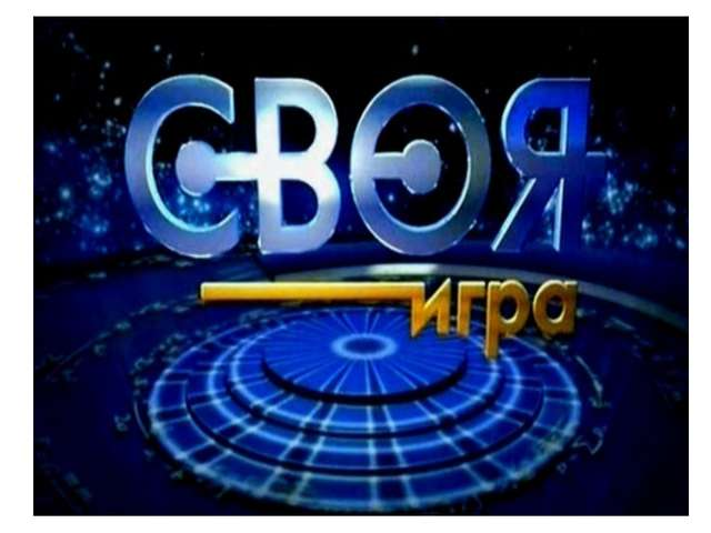 Вопрос Кто подарил Н.В. Гоголю сюжет комедии «Ревизор»? Ответ : А.С.ПУШКИН А....