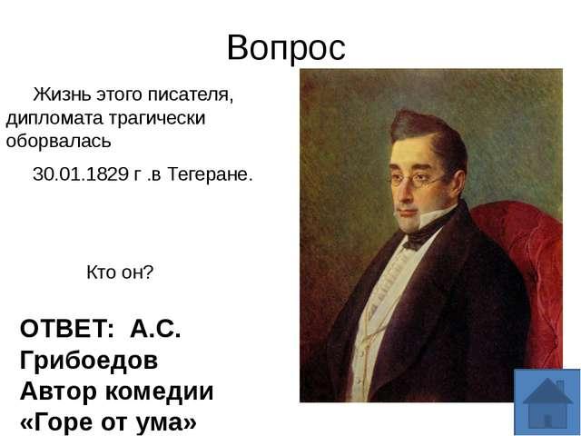 О ЧЕМ РЕЧЬ? Коринфский… Ионический… Дорический… ордер ордер ордер