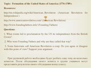 Topic: Formation of the United States of America (1776-1789): Resources: http