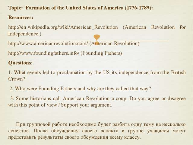 Topic: Formation of the United States of America (1776-1789): Resources: http...