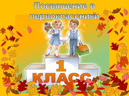http://t447252.narod.ru/2009/128.JPG