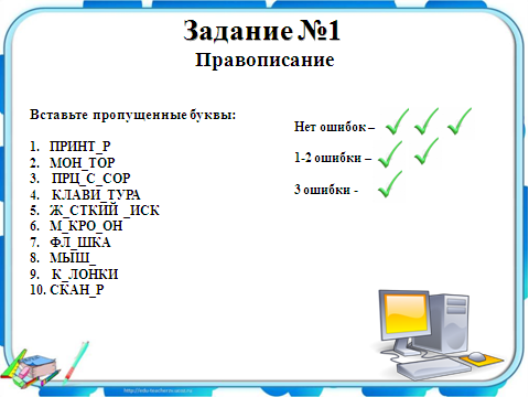 hello_html_54a36276.png