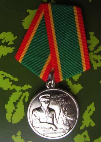 http://katki.kiev.ua/content/cat/mid/medal-karacupa-100let-2c903.jpg