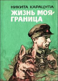 http://knigolib.ru/wp-content/uploads/2013/12/462980.png