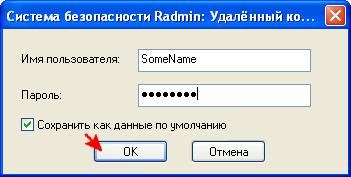 hello_html_m439aeb5c.png