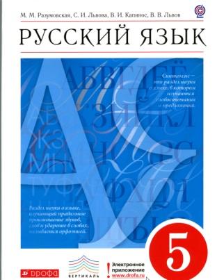 C:\Documents and Settings\bugrova\Рабочий стол\Бугроваcканер\Son099.jpg