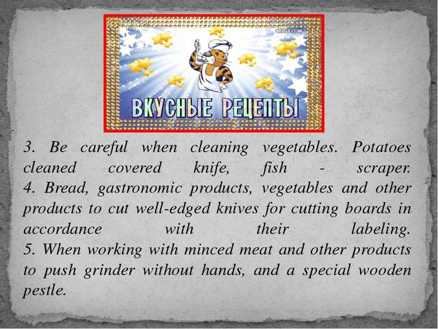 3. Be careful when cleaning vegetables. Potatoes cleaned covered knife, fish...