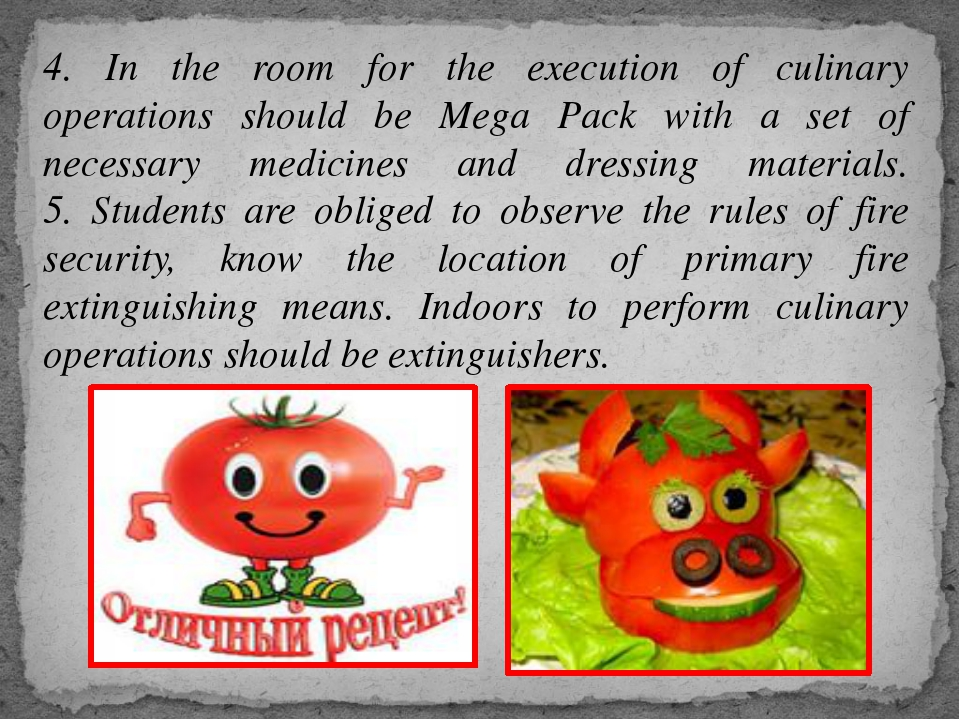 4. In the room for the execution of culinary operations should be Mega Pack w...