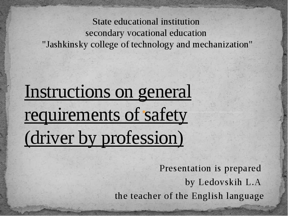 Presentation is prepared by Ledovskih L.A the teacher of the English language...