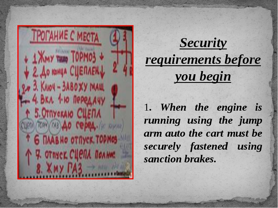 Security requirements before you begin 1. When the engine is running using th...