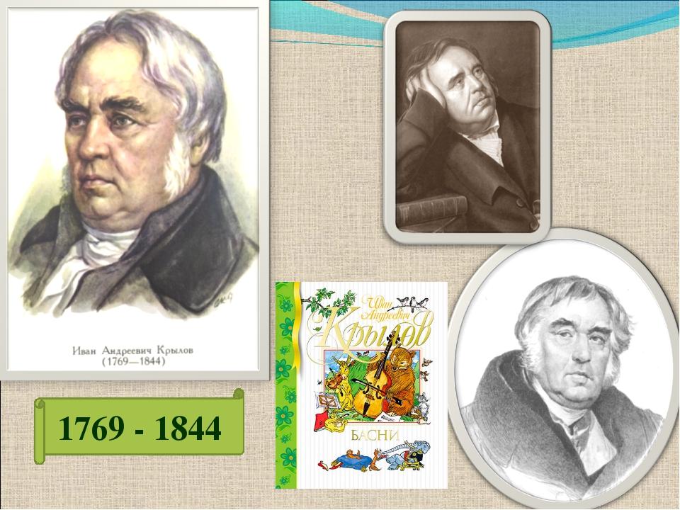 1769 - 1844