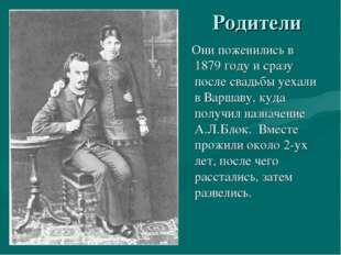 Родители Они поженились в 1879 году и сразу после свадьбы уехали в Варшаву,