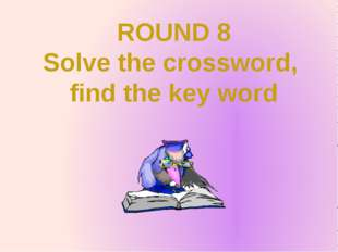 ROUND 8 Solve the crossword, find the key word