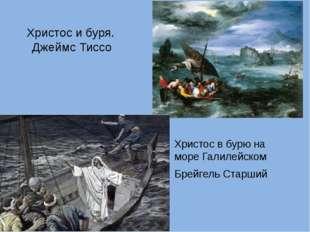 Учащиеся нашей школы принимают участие в Всероссийском детском творческом кон