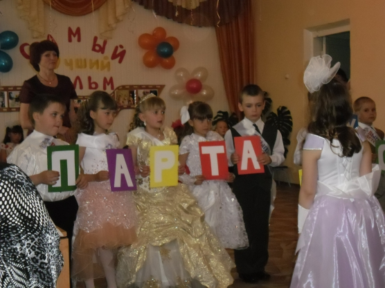 http://www.maam.ru/upload/blogs/detsad-222140-1402204621.jpg