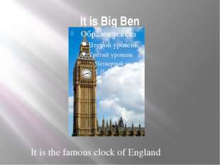 It is Big Ben It is the famous clock of England