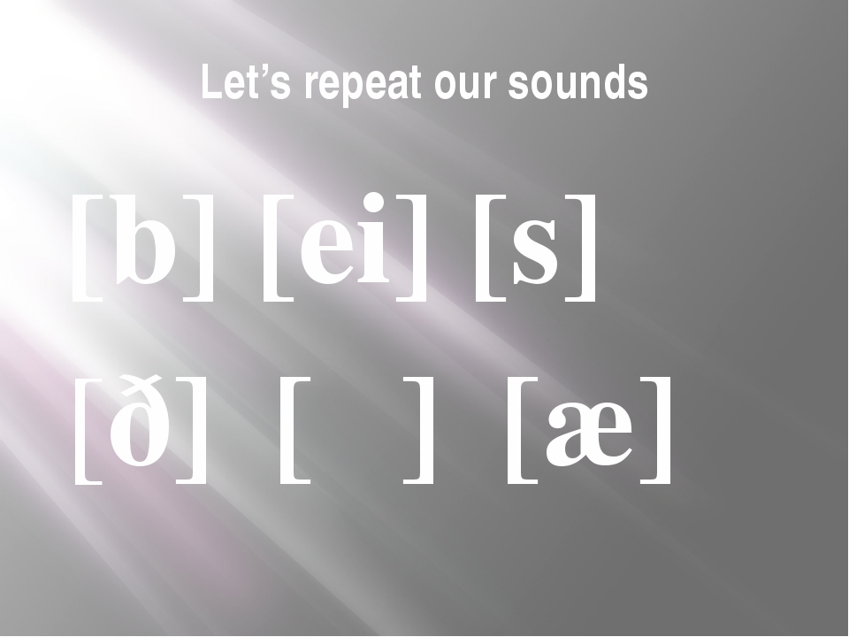 Let's repeat our sounds [b] [ei] [s] [ð] [ʌ] [æ]