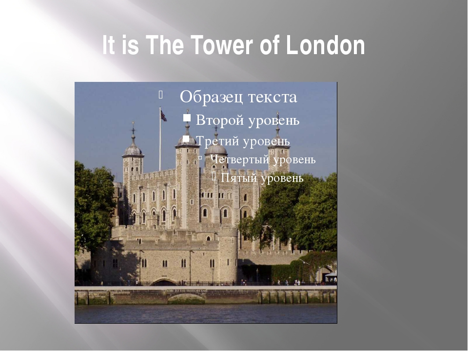 It is The Tower of London