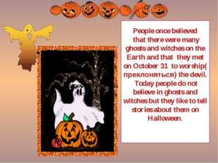 People once believed that there were many ghosts and witches on the Earth and
