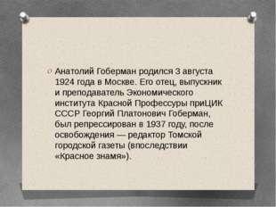 Анатолий Гоберман родился 3 августа 1924 года в Москве. Его отец, выпускник
