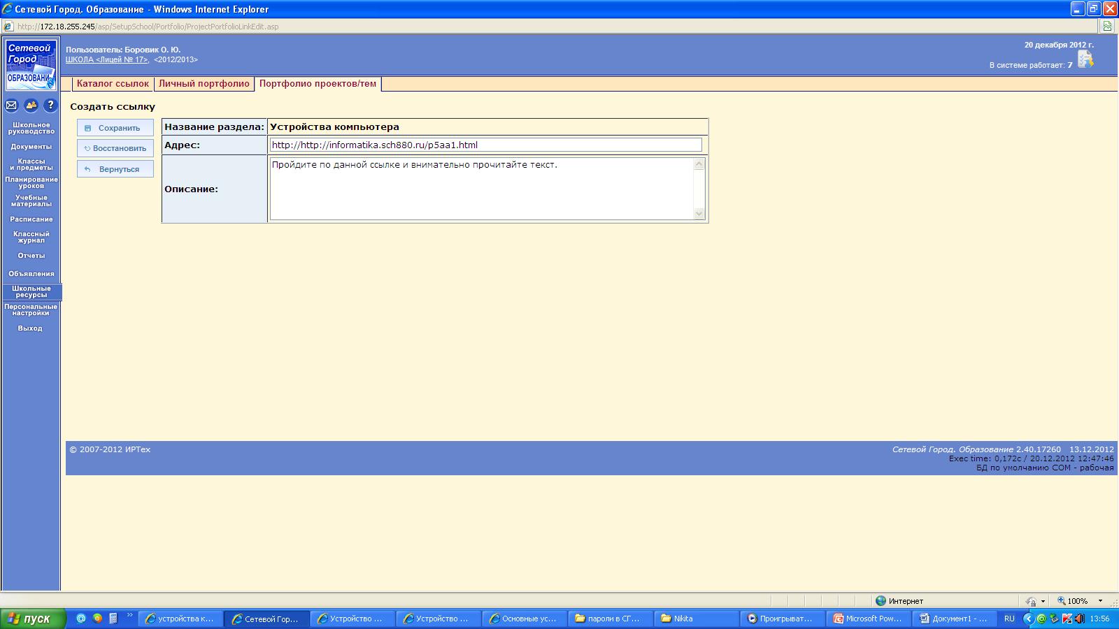 hello_html_4c1b67d7.png
