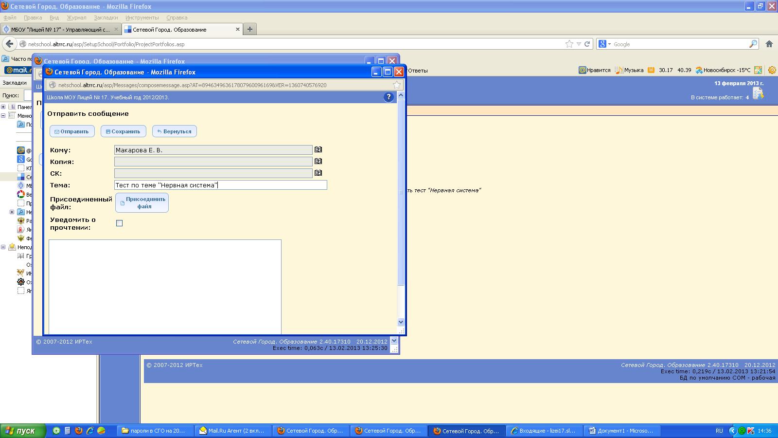 hello_html_m388e4b19.png