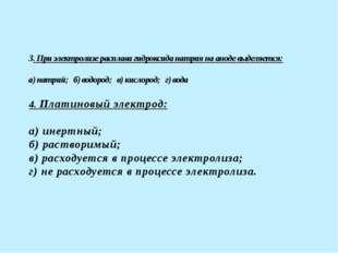 5. Процесс на катоде при электролизе растворов солей зависит от: а) природы