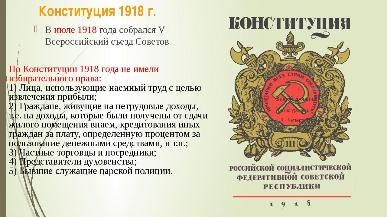 1917 большевики история короткое содержание