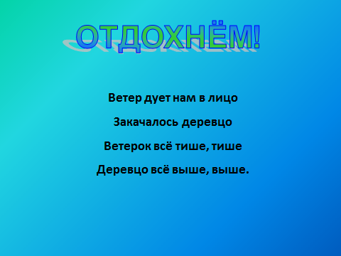 hello_html_2f8f9aef.png
