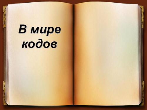 hello_html_4e4eb80d.jpg