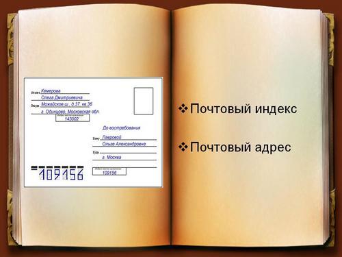 hello_html_70510309.jpg