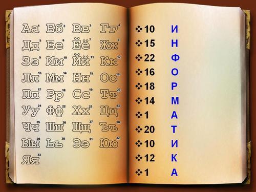 hello_html_m4ba35a5b.jpg