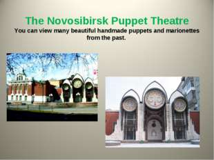 The Novosibirsk Puppet Theatre You can view many beautiful handmade puppets a