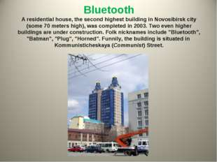 Bluetooth A residential house, the second highest building in Novosibirsk ci