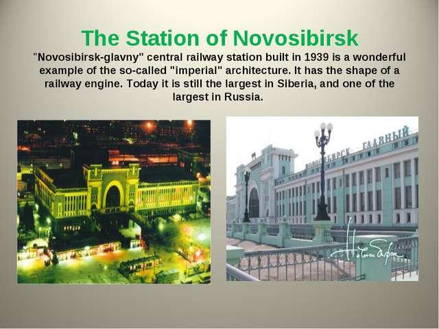 "The Station of Novosibirsk ""Novosibirsk-glavny"" central railway station buil..."
