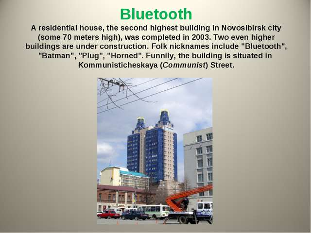 Bluetooth A residential house, the second highest building in Novosibirsk ci...