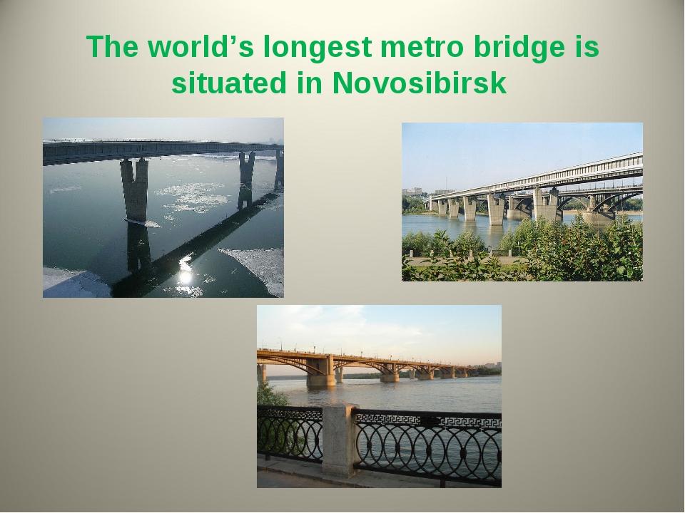 The world's longest metro bridge is situated in Novosibirsk