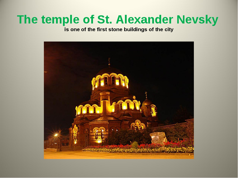 The temple of St. Alexander Nevsky is one of the first stone buildings of the...